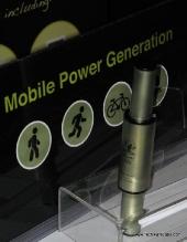 npower_techwarelabs