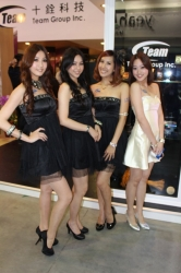 computex-2012-booth-babes-gallery2024